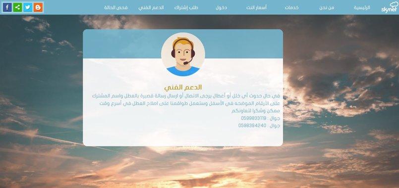 تصميم وبرمجة صفحات سيرفر Hotspot Mikrotik - لتوزيع وإشتراكات الإنترنت