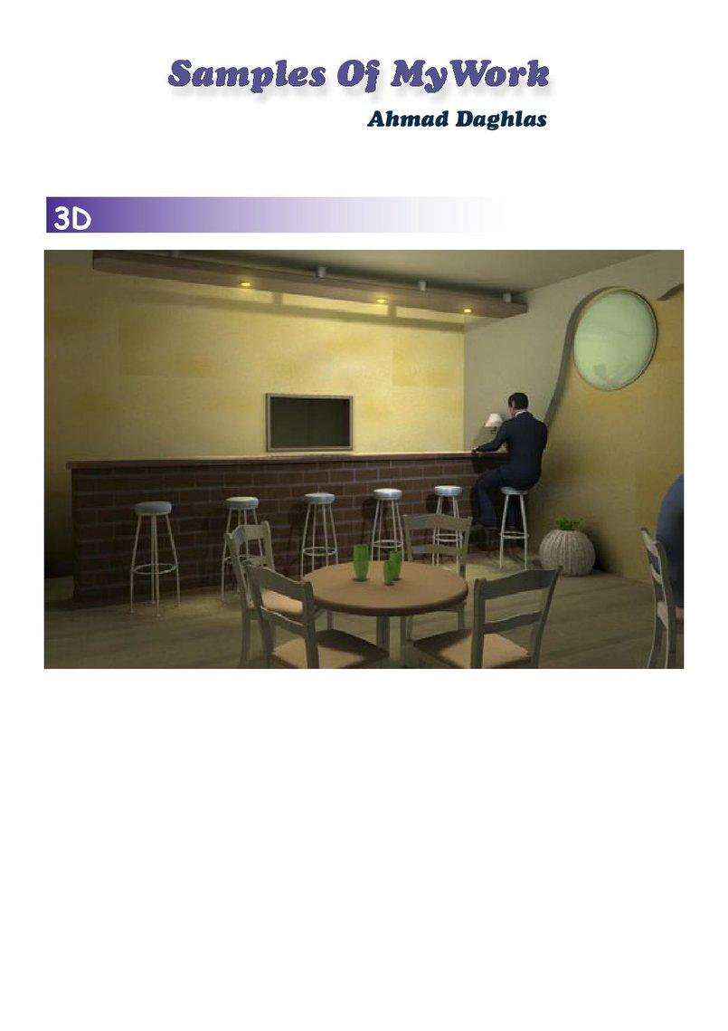 Reception 3d
