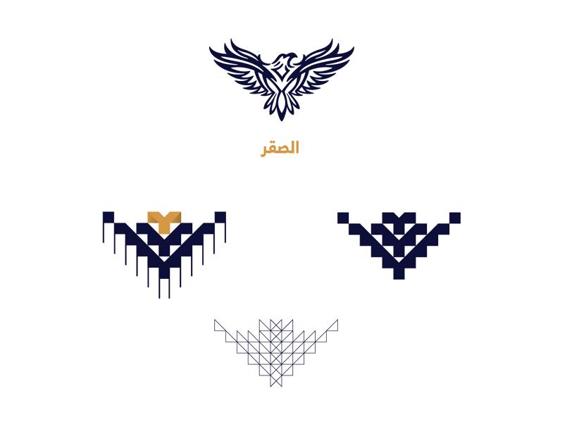 تصميم الشعار والهوية التجارية الكاملة لشركة صقر العود موسى ابوسويلم