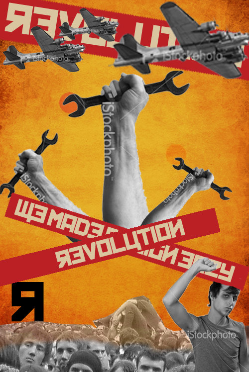 Revlution