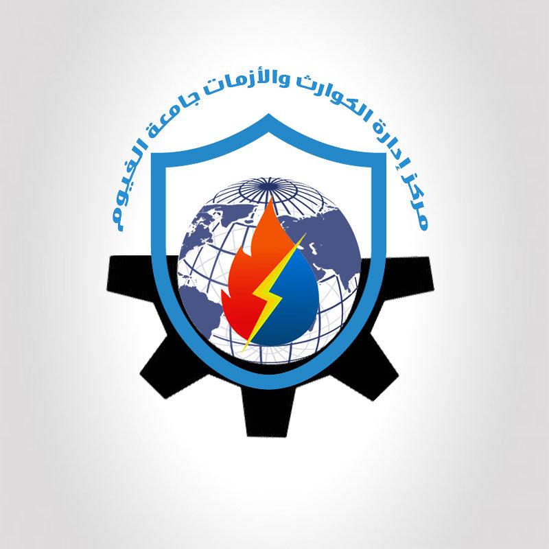 تصميم لوجو لمركز اداره الكوارث والازمات باحدى الجامعات المصريه