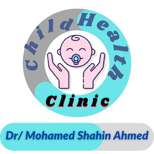 شعار عيادة أطفال