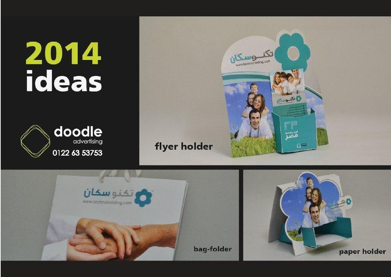 Giveaways Portfolio