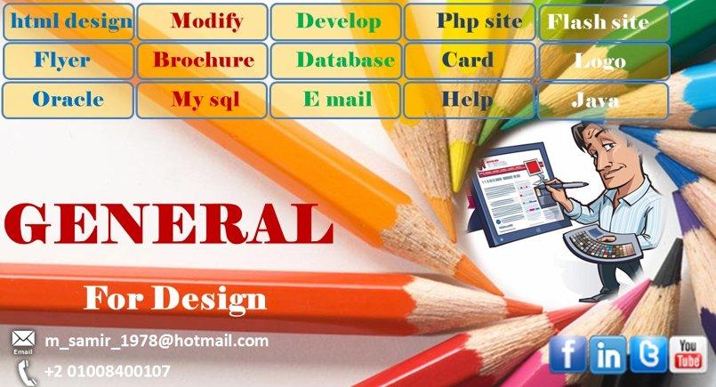 GENERAL For Design