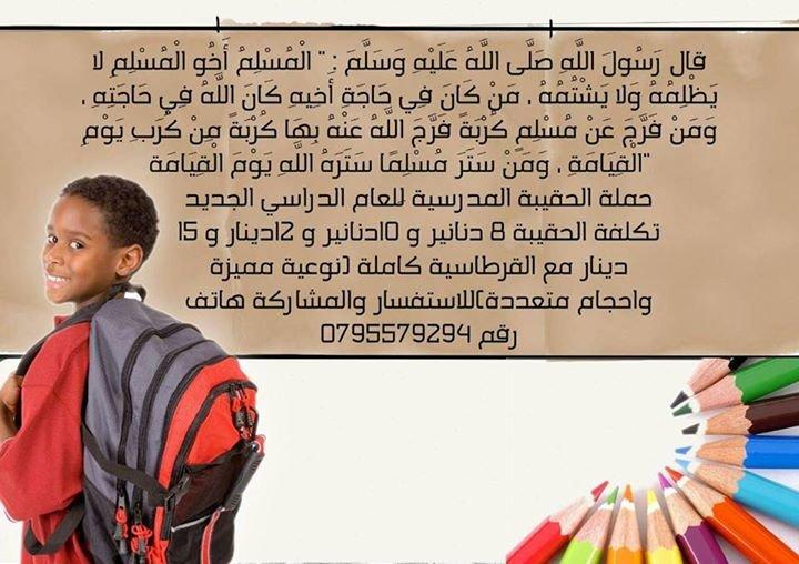 تصميم اعلانات لحملات