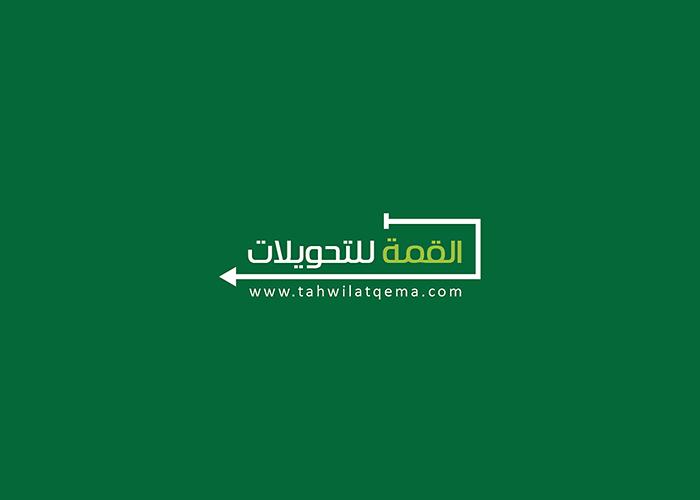 شعار القمة للتحويلات