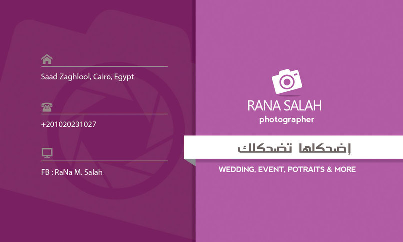 Photographer Personal Card