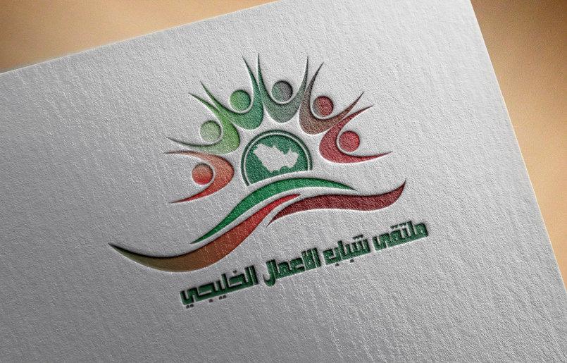 ملتقى رجال الاعمال الخليجي