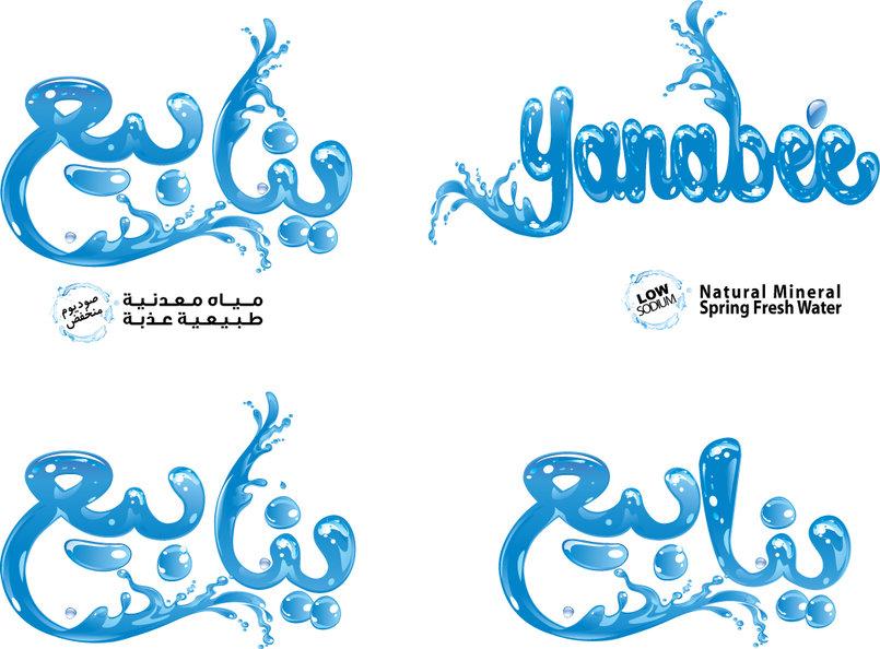 تصاميم شعارات
