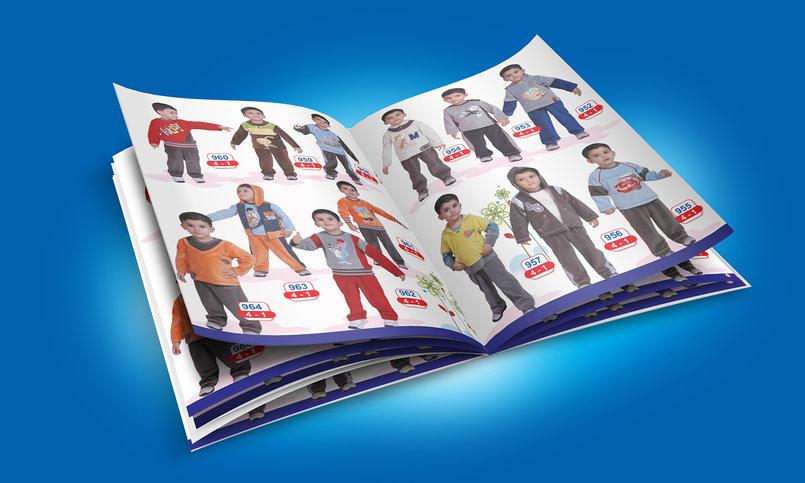 B.B com catalogue