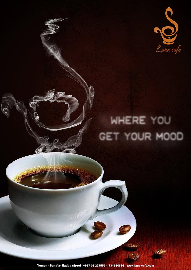 Lana Cafe Poster