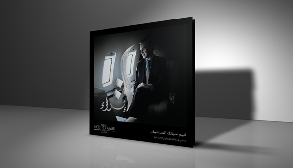 NCB Brochure Platinum card ''Class VIP''