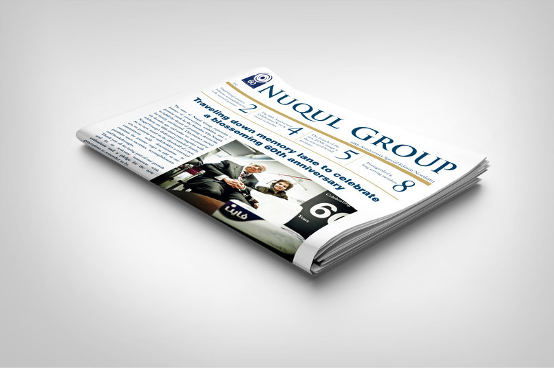 Nuqul Group Newspaper