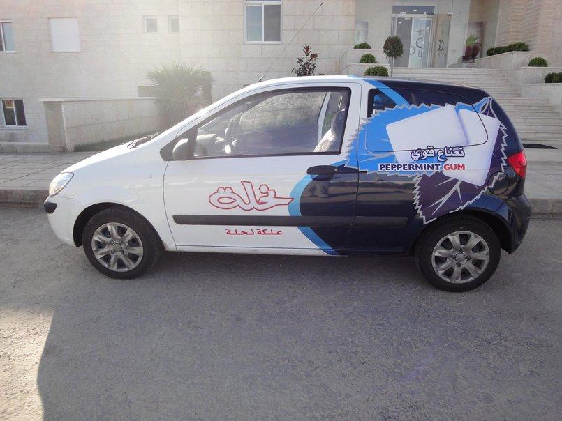 Nhala Gum Car Branding