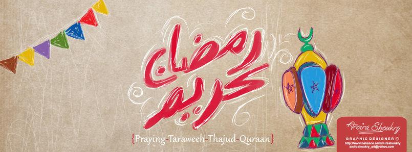 Ramadan Kareem {Fanoos}
