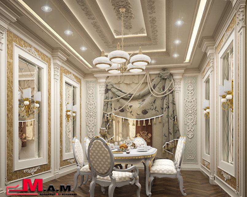 Dinning room / غرفة الطعام
