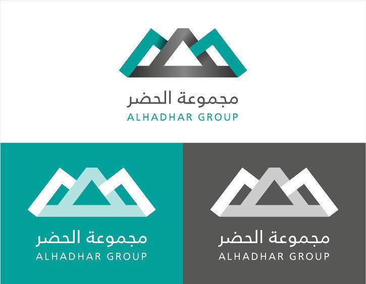 Alhadhar Group Branding