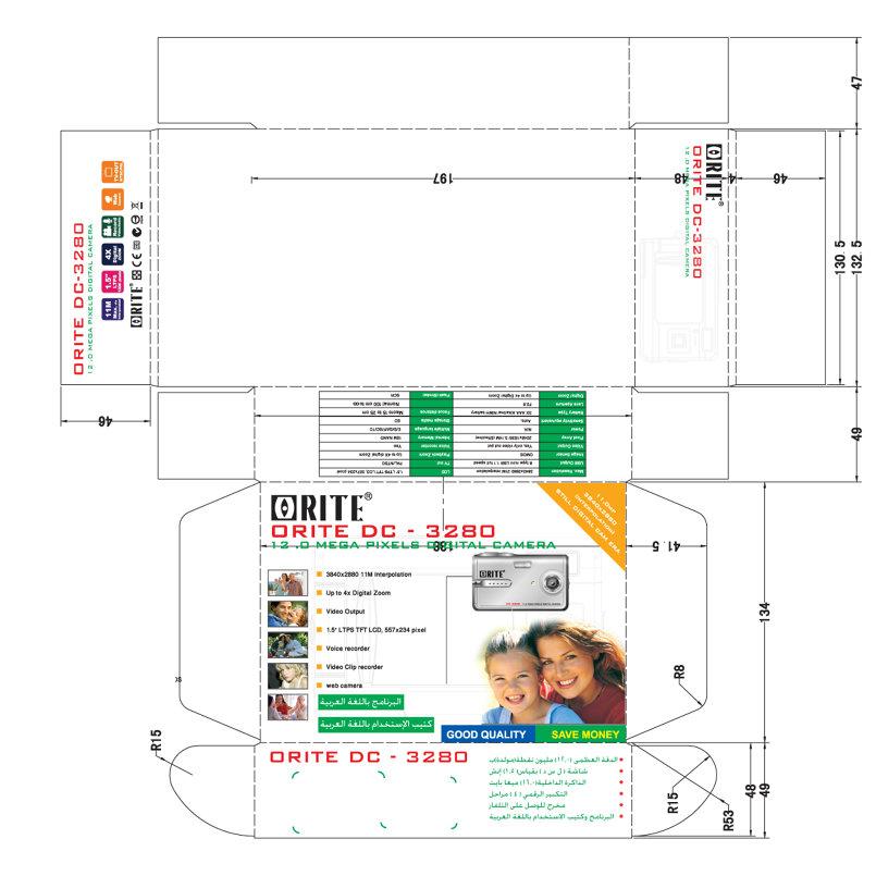 نماذج مشاريع بمختلف فنون وخدمات الإعلان