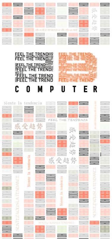 design for Retails