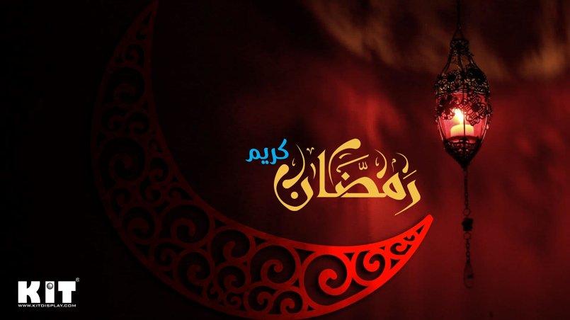 Card Ramadan - 2015
