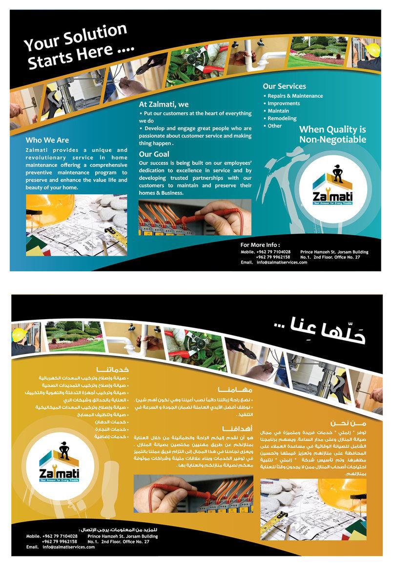 Zalmati For Maintainance Project