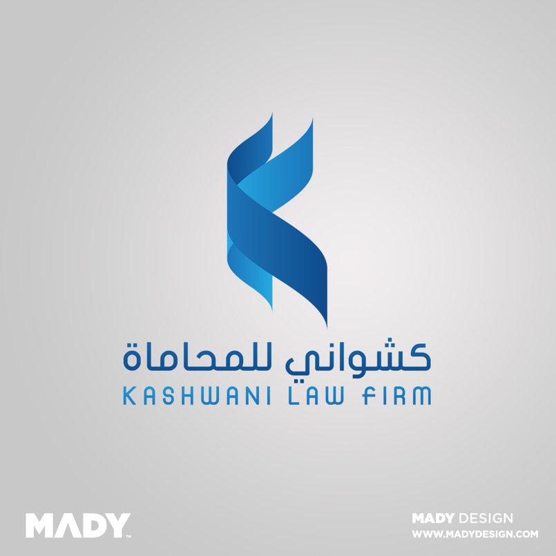 شعار مكتب كشواني للمحاماة