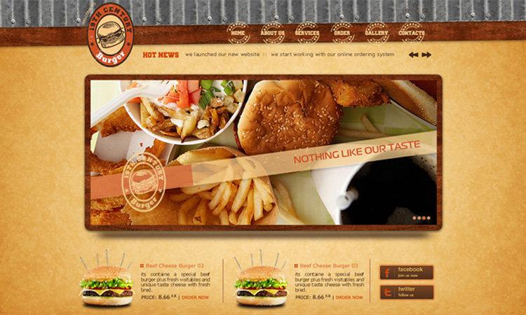 19th Century Website