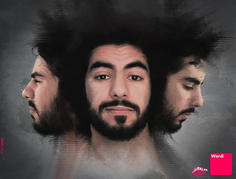 "Wardi ""Wardi"" Album Design   Agency Falak Productions Creative Director Mrwan Sultan Design Mrwan Sultan"