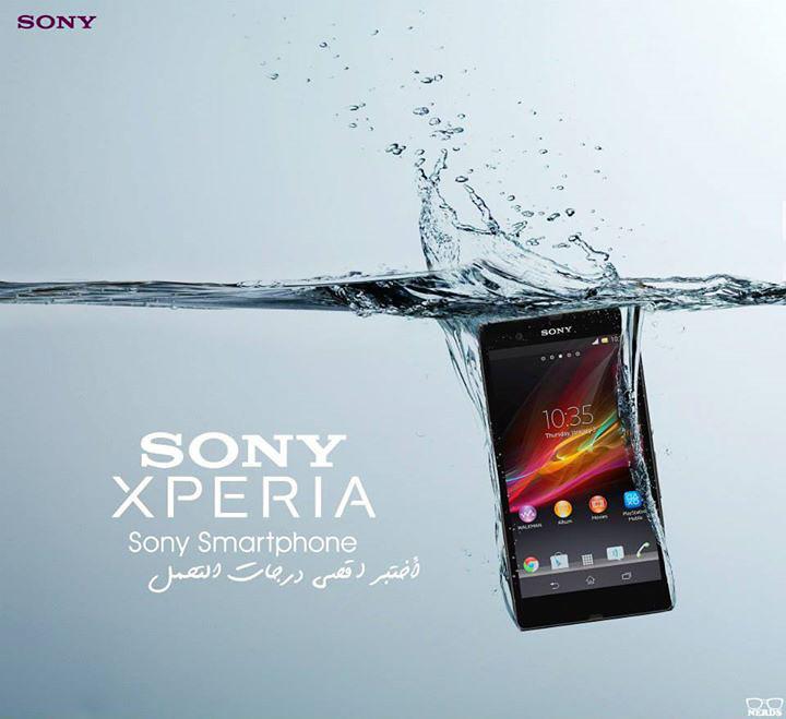Sony Xperia Z Print AD.  Agency NERDS Graphic design Mrwan Sultan