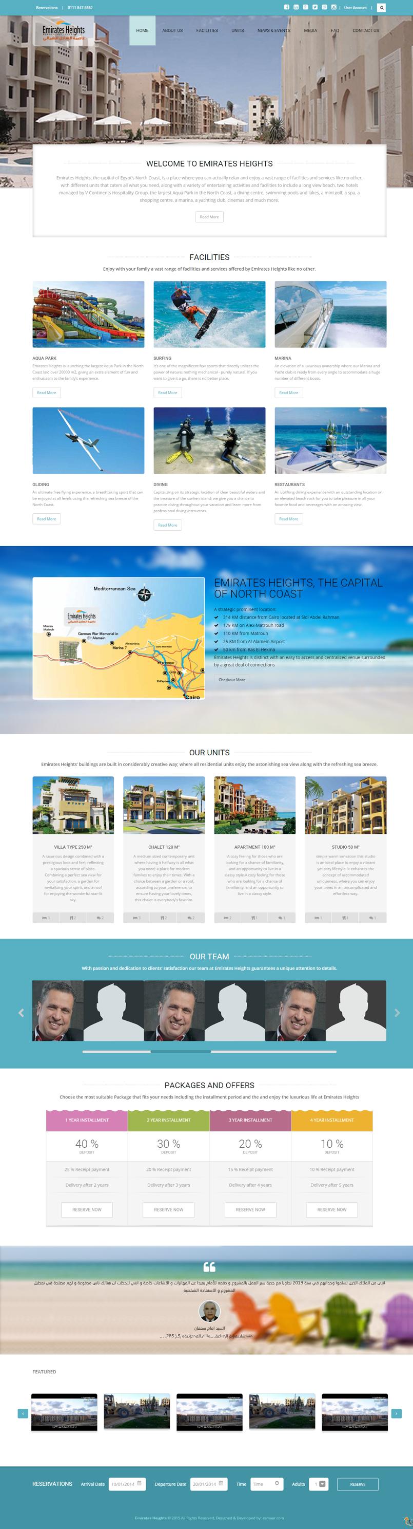 موقع لشركة اماريتس هايتس عاصمة الساحل الشمالى خاصة ب الاستثمار العقاري