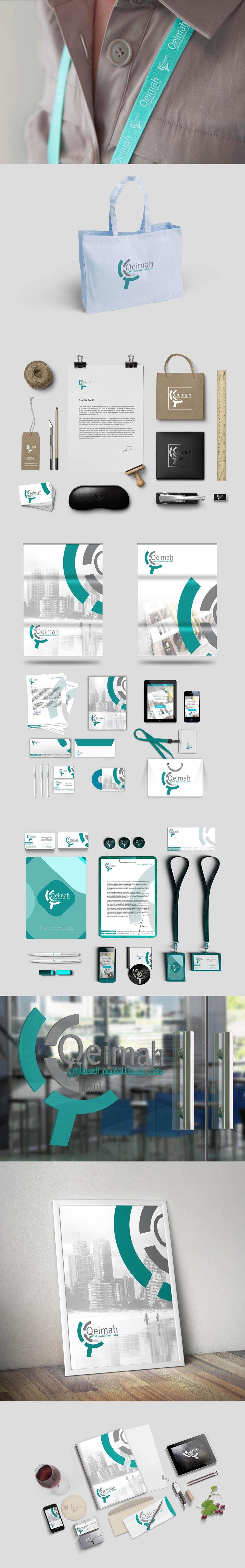 تصميم شعار و هوية قيمة للتقييم