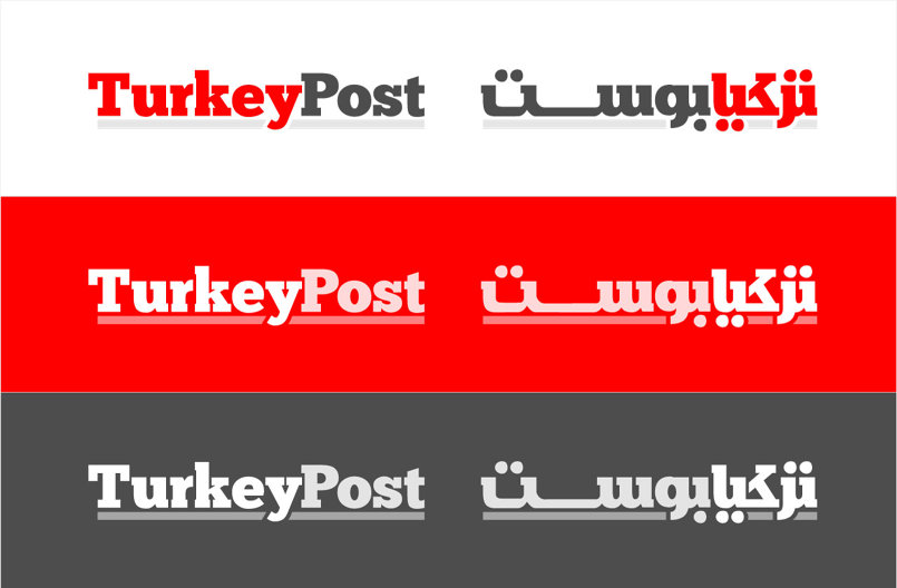 Turkey Post Branding