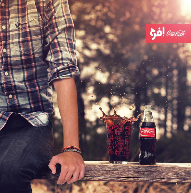 "CocaCola Efrah Print AD. ""أفرح"""