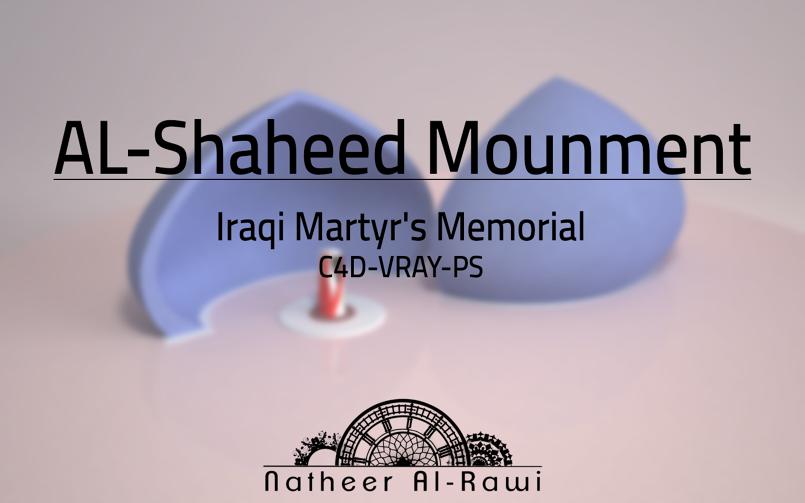 Al-Shaheed Mounment