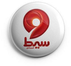 Waseet almaali - Logo & Identity
