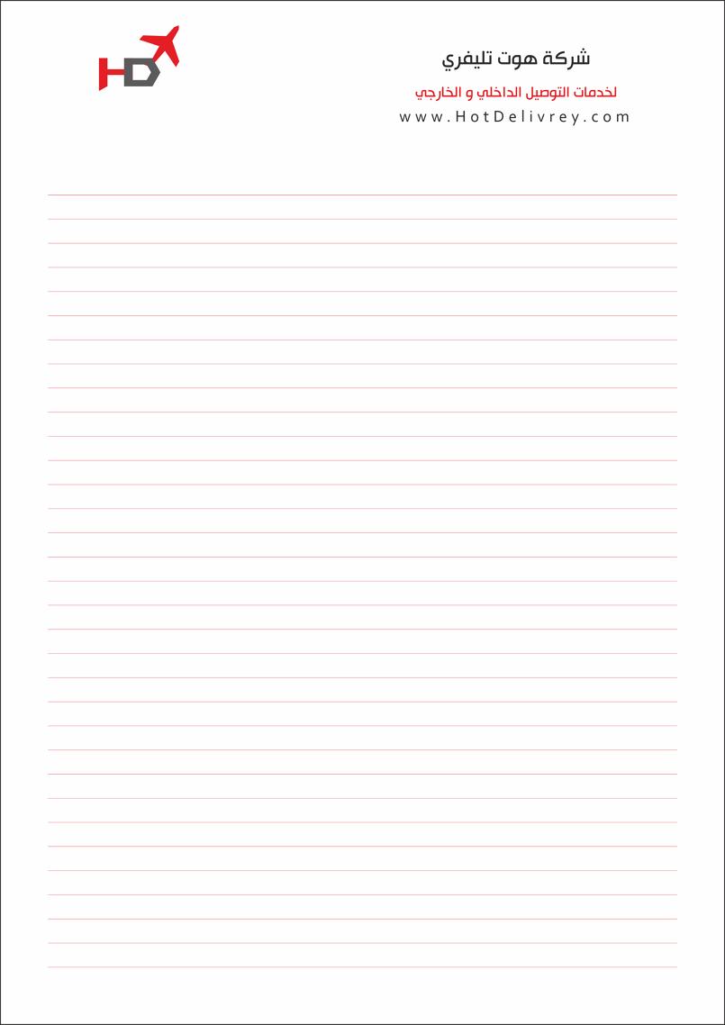 ورق ملاحظات