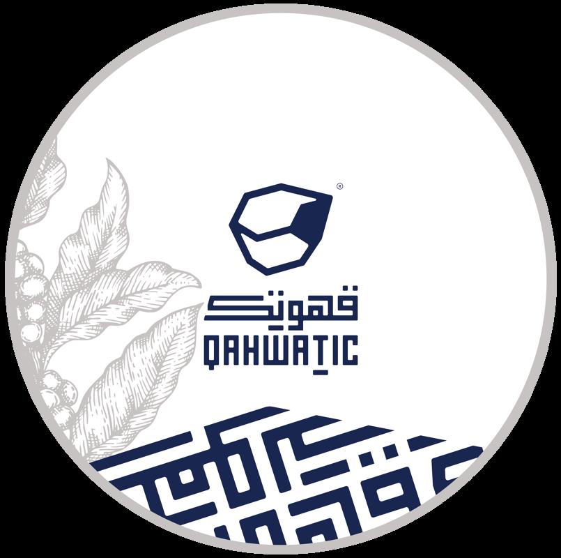 تصميم الشعار والهوية التجارية الكاملة لمتجر قهوتك للمصمم موسى ابوسويلم
