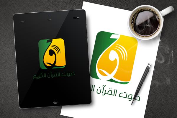Quran Voice Logo