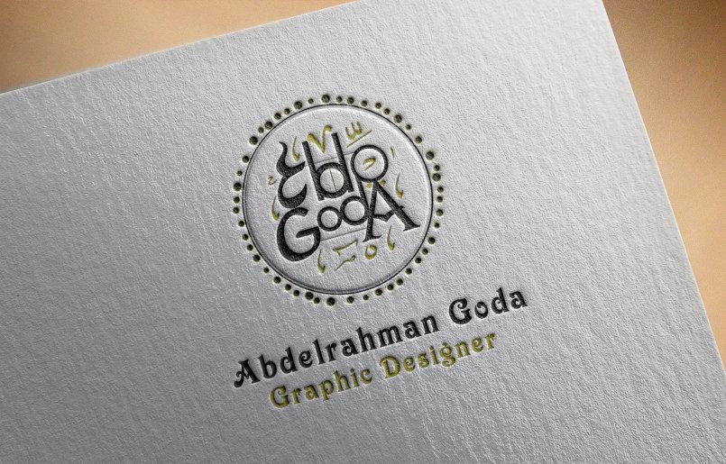 my logo - الشعار الخاص بى