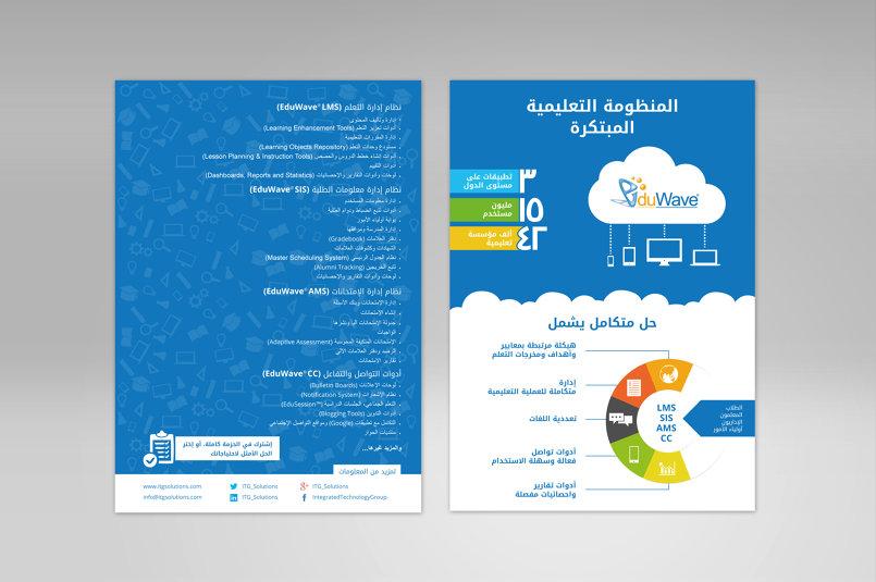 Eduwave Flyer