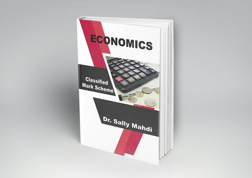 غلاف مادة اقتصاد