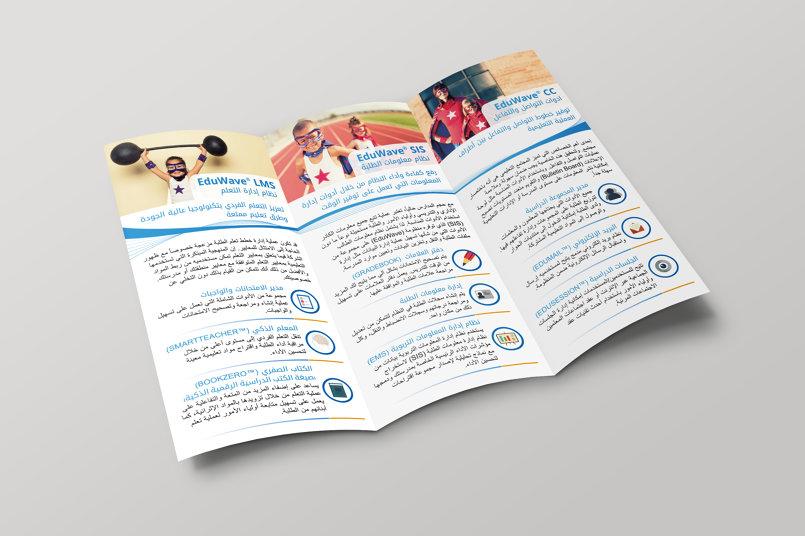 EduWave Brochure