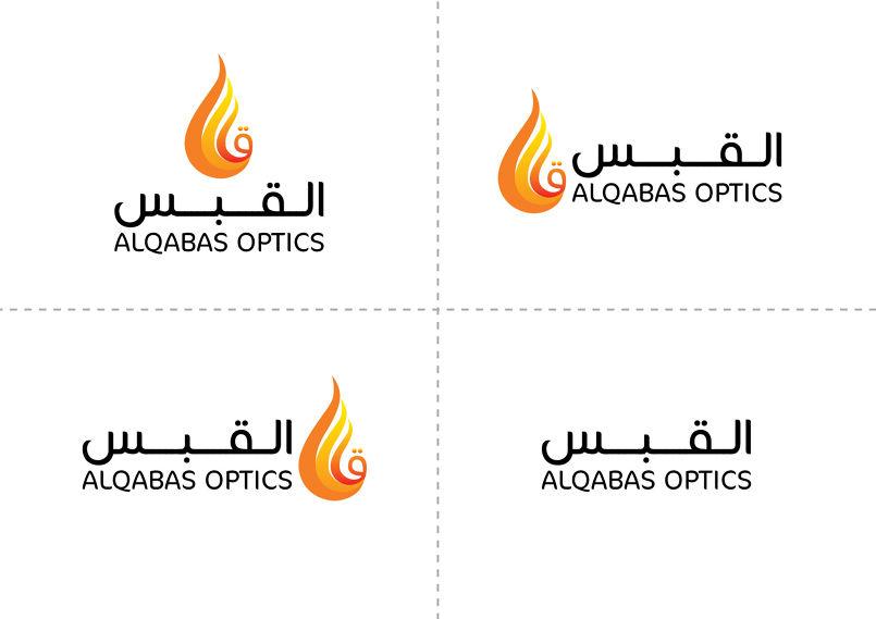 Al-Qabas Optics