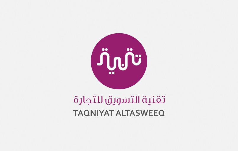 Some of Logos
