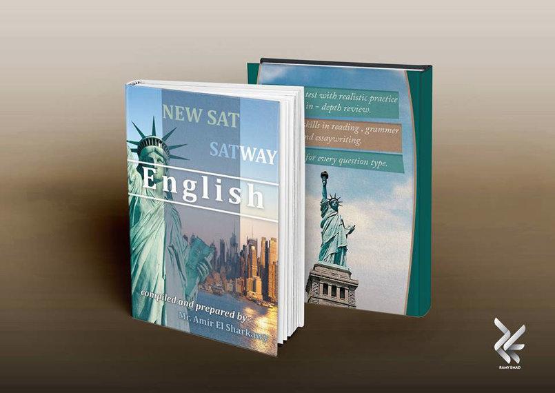 غلاف مادة لغة انجليزية