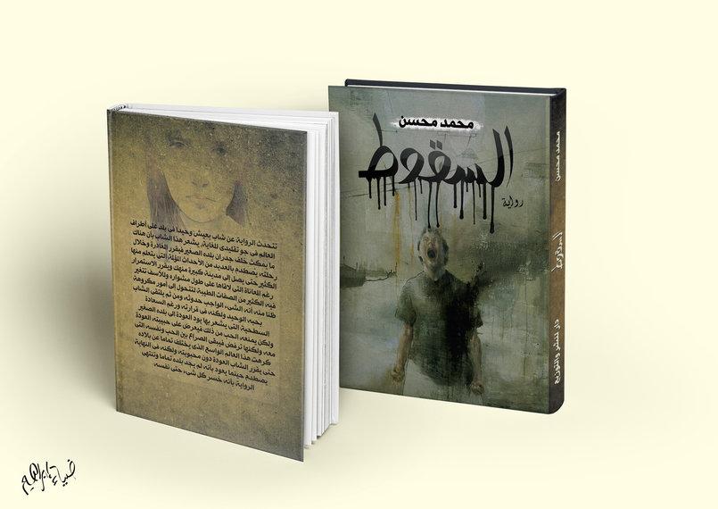1 - cover book