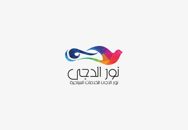 تصميم لشعار وكالة أسفار نور الدجى ليبيا