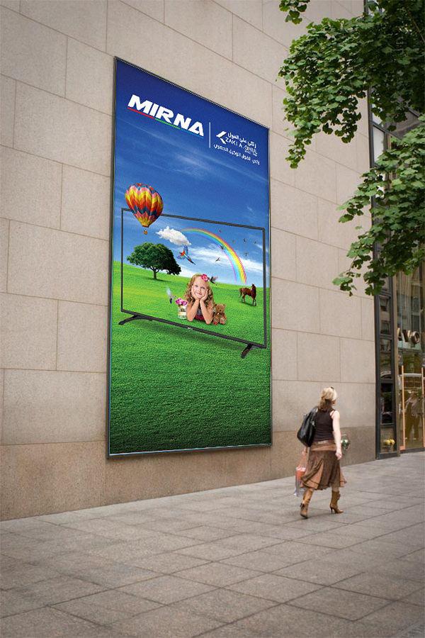 Mirna LED TV Ad 2016