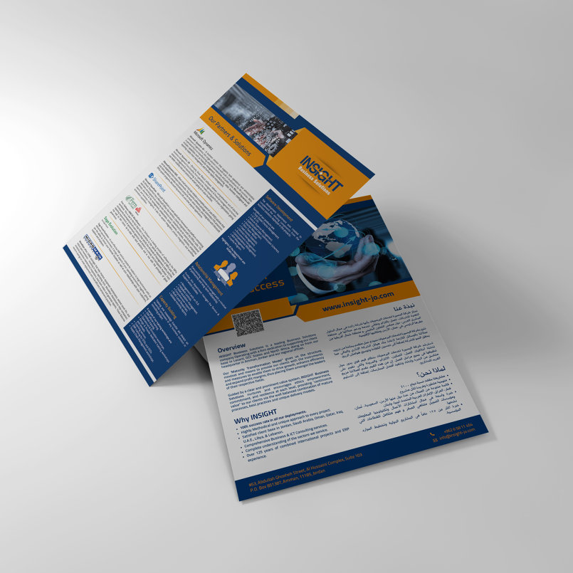 Generic One Page A4 Brochure