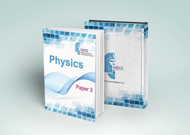 غلاف مادة فيزياء